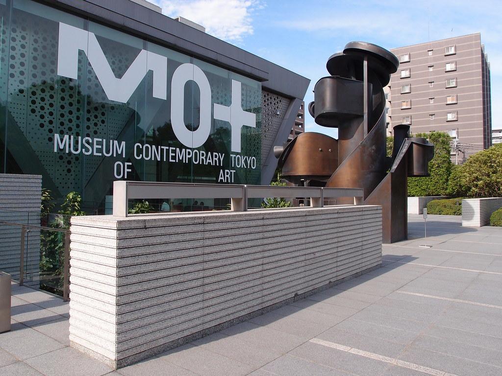 Galeri Seni Terbaik Yang Berada di Tokyo, Jepang