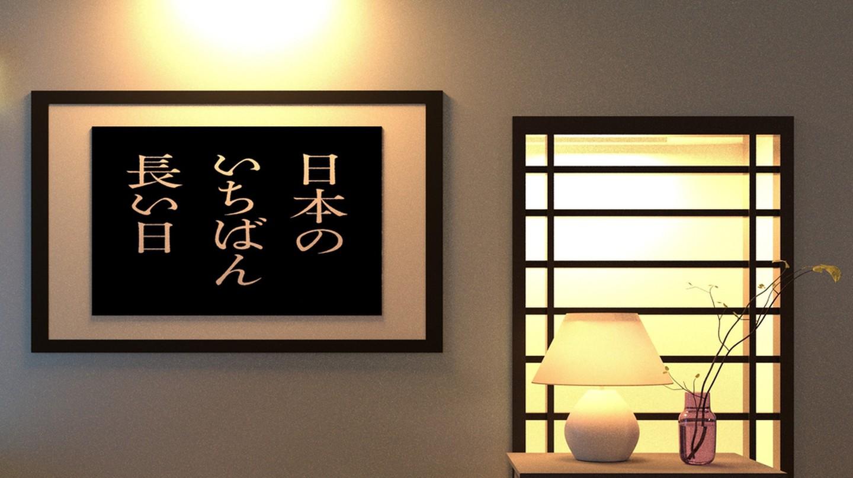 Potongan Ergonomis Desain Jepang Untuk Dunia Modern