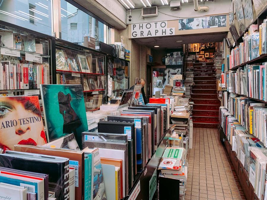 Toko Buku Seni dan Desain Terbaik Yang Ada di Tokyo